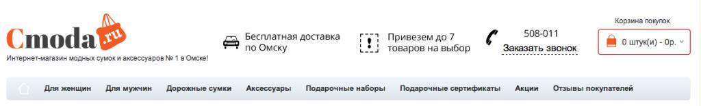 Снимок экрана 2014-04-08 в 15.01.59