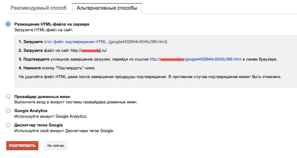 googleweb