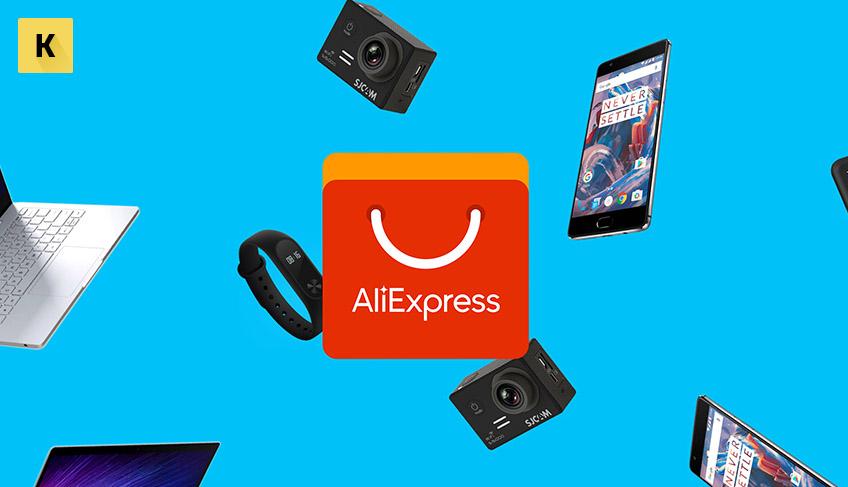 Невыгодная перепродажа с Aliexpress