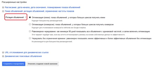 adwords11