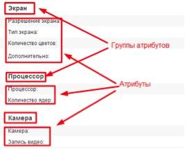 dobavlenie_tovara_opencart_16