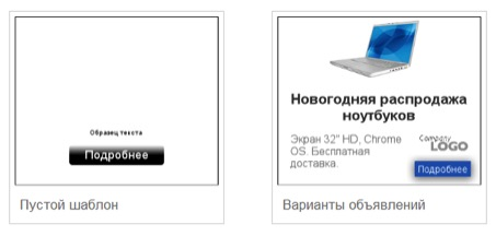 баннеры для adwords