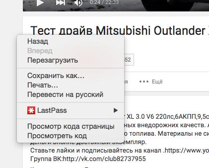Как можно заработать на youtube
