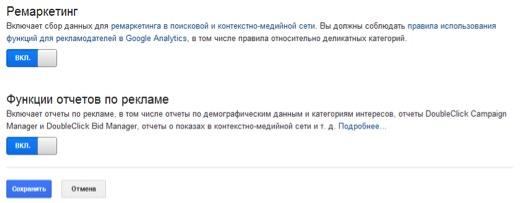 analitics_5