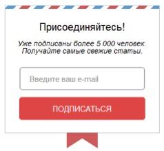 сбор email адресов