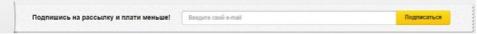 как собрать базу email адресов