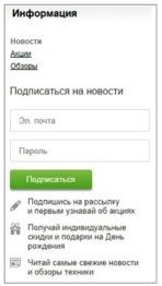 собрать email с сайтов