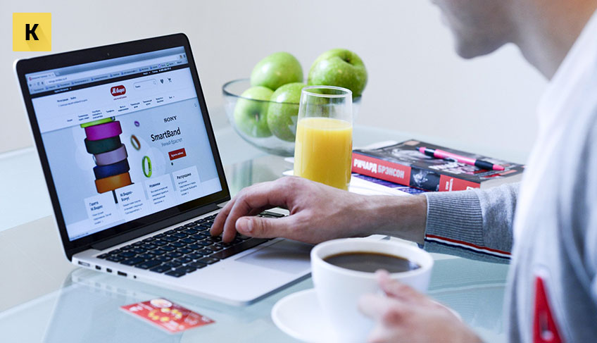 Изображение - Бизнес-план своего интернет-магазина Biznes-plan-internet-magazina