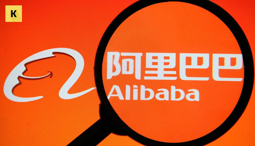 Посредник на Alibaba