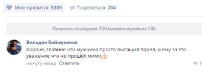 сколько стоит реклама в группе в вконтакте