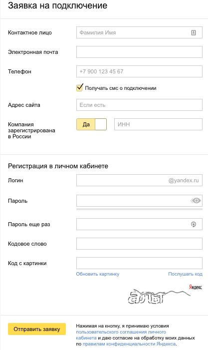 Яндекс касса регистрация ип как подать декларацию 3 ндфл повторно