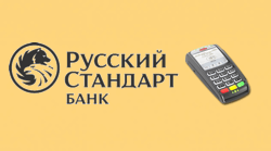 Торговый эквайринг Русский Стандарт