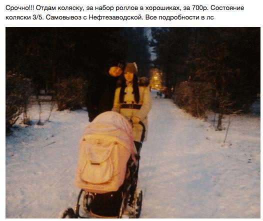 Обменяшки Вконтакте