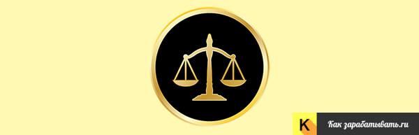 Судебное дело по банкротству