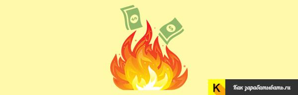 Как научиться экономить деньги