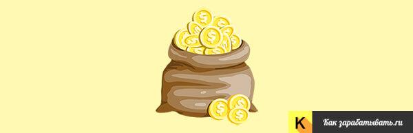 Обезличенные металлические счета в золоте