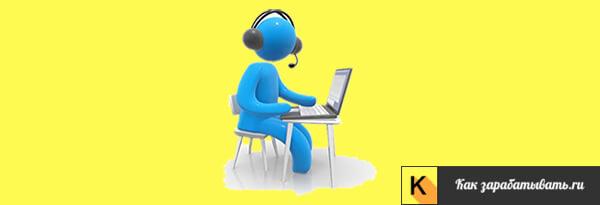 Платные вебинары