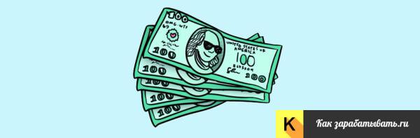 Сколько нужно денег чтобы открыть кальянную