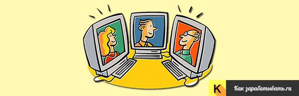 Заработать школьнику в интернете