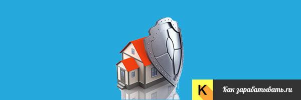 Страхование долевого строительства