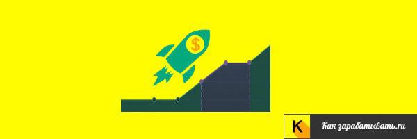 Как открыть бизнес без вложений