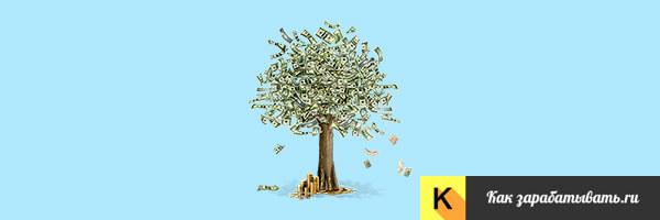 Как получить деньги на бизнес