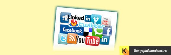 Искать работу в социальных сетях