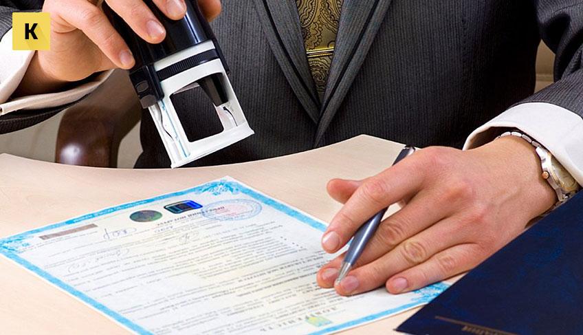 Изображение - Регистрация юридического лица Sozdanie-yuridicheskogo-lica