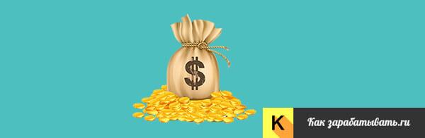 Стоимость процедуры банкротства