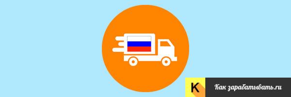 Транспортная логистика в России