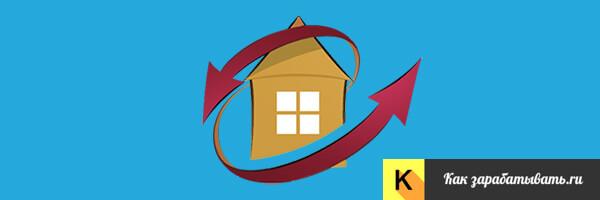 Распределение прибыли имуществом