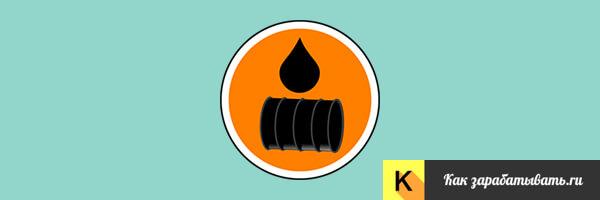 Что будет с курсом нефти