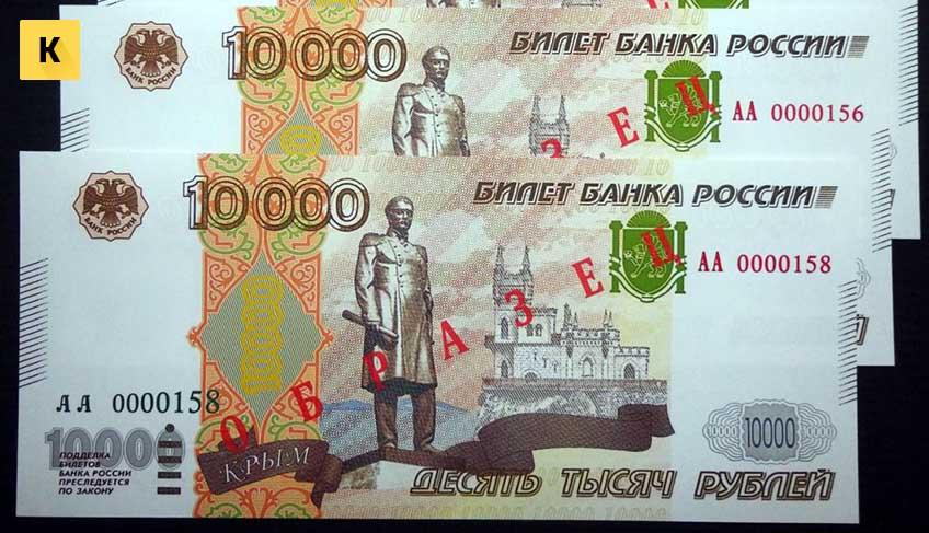 Деноминация рубля в России что это такое