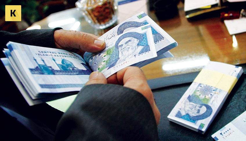 Депонирование зарплаты документы