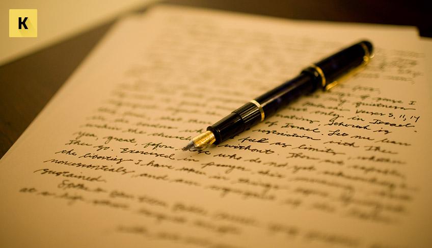 Изображение - Гарантийное письмо для регистрации ооо Garantijnoe-pismo-pri-registracii-OOO
