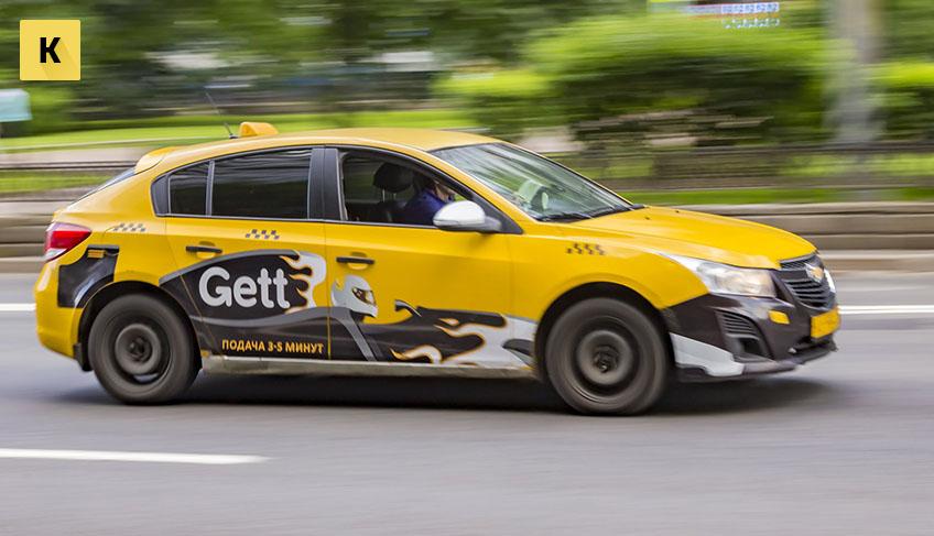 гетт такси бизнес вход как заплатить кредит ренессанс кредит через