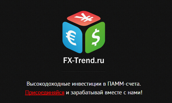Форекс Тренд