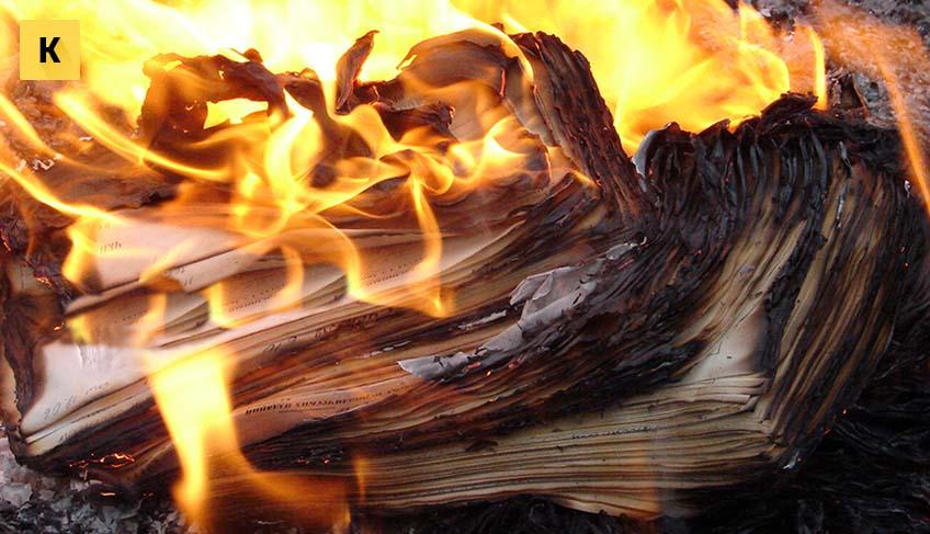 Порядок хранения и уничтожения документов