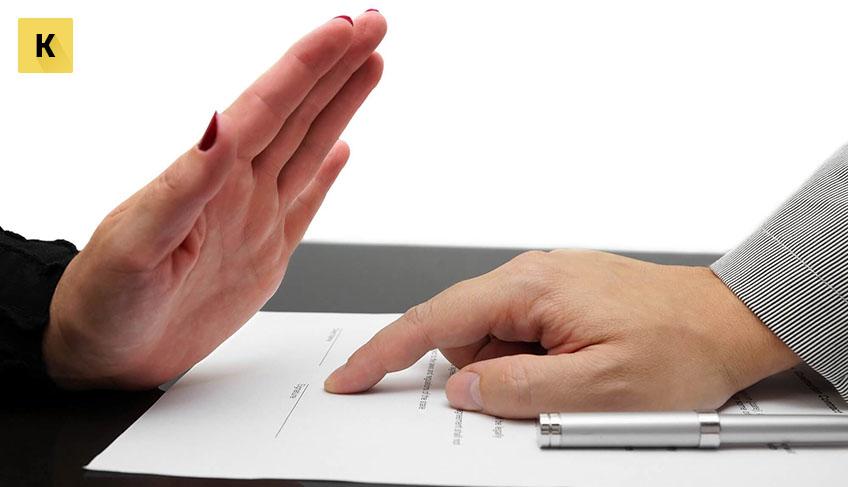 Ип отказ от регистрации заявление о снятии с регистрации в пфр как ип