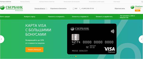 Выдающиеся кредиты официальный сайт