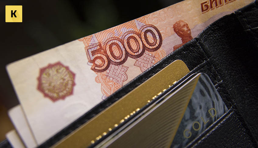 Зарплата ИП ― как оформить, можно ли платить самому себе — kFIN.pro