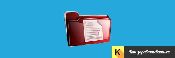 Документы для субсидий