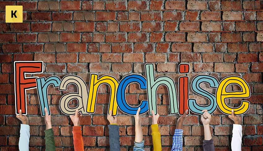 Что такое франшиза и франчайзинг?