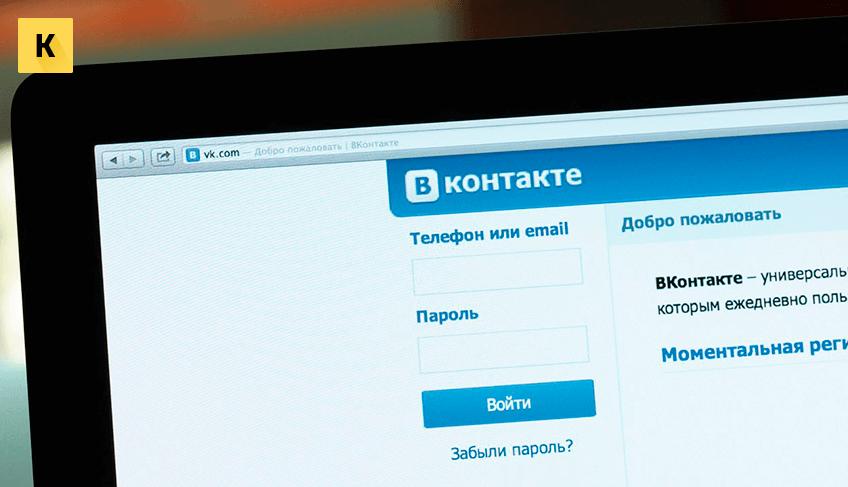 10 способов заработать во вконтакте