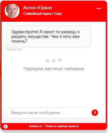 Изображение - Где взять клиентов юристу Plashka-s-yuristom