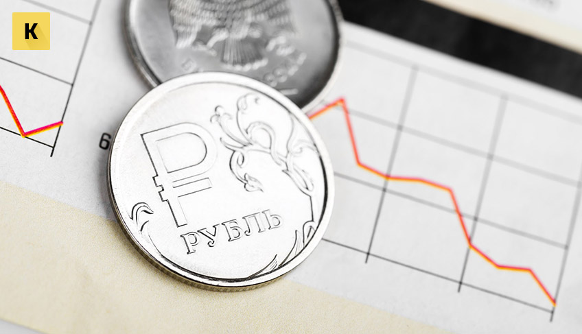Обвал рубля в 2019 году прогнозы