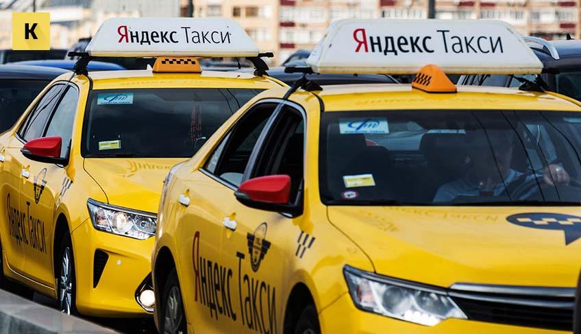 aa059d1c4c553 Работа в Яндекс Такси: условия, как устроиться и каков размер дохода +  отзывы водителей