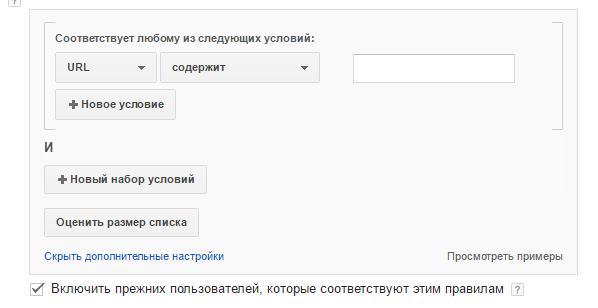 Анализ данных в Google №2