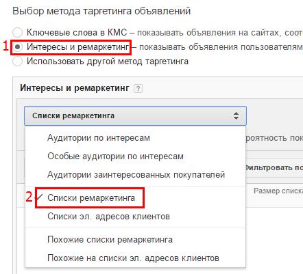Анализ данных в Google №5