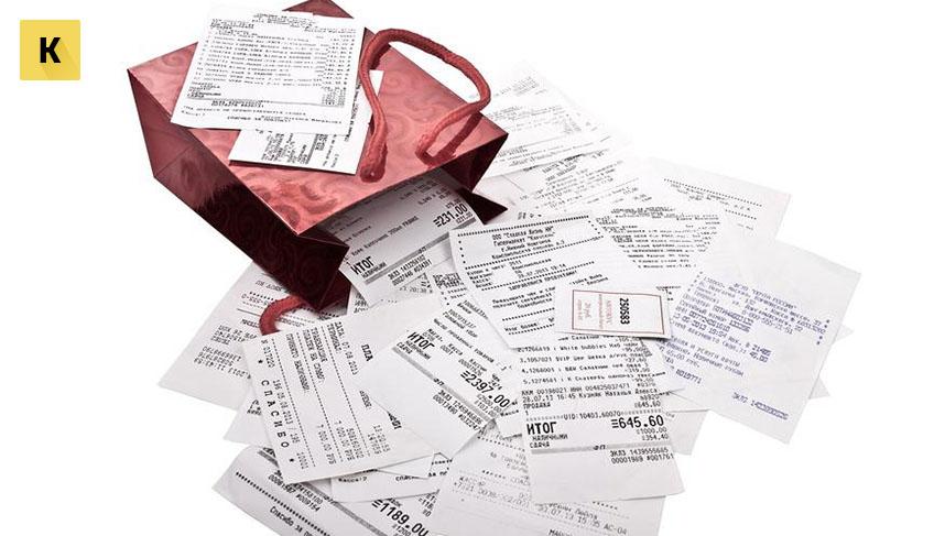 Что делать если тебе забыли выдать чек